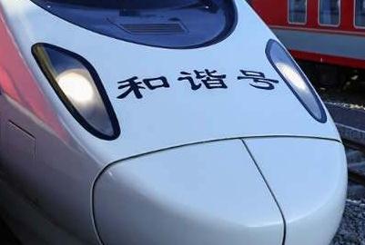 贵阳高铁学校、贵阳轨道交通学校2020年春招招生简介