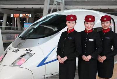 贵阳市高铁学校浅谈高铁专业的就业前景