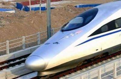 贵州省高中没毕业可不可以学铁路专业呢