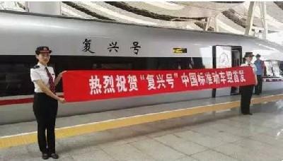 贵阳市中专铁路学校高铁乘务专业招生简介
