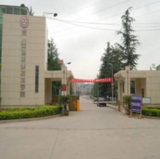 (城市轨道交通工程技术)贵州交通职业技术学院