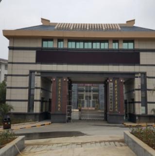 (城市轨道交通运营管理)息烽县中等职业学校