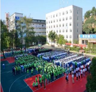 (城市轨道交通运输与管理)贵阳铁路工程学校